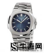 百达翡丽运动系列腕表回收行情如何?回收价格