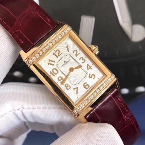 积家手表回收