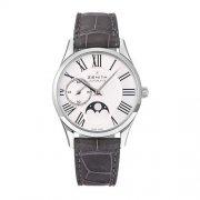 真力时旗舰开心系列男士18.0526.4039/01.M526手表回收