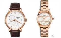 天梭手表回收几折,天梭哪些系列值得买?