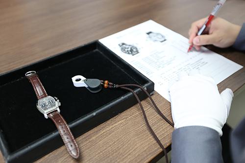 二手表回收流程