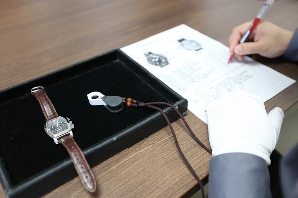 二手手表回收价格评估
